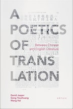 A Poetics of Translation