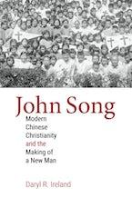 John Song