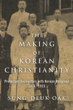 The Making of Korean Christianity