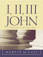 I, II, III John