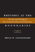 Rhetoric at the Boundaries